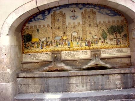 portaferrisa-segunda-muralla-medieval.jpg