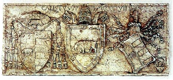 escut-de-calixt-iii-flanquisado-de-roderic-de-borja-pere-ll-de-borja-roma-pont-de-milvio-1458.jpg